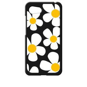 SHV41/SH-M06/AQUOS R compact ブラック ハードケース デイジー 花柄 レトロ フラワー|ss-link