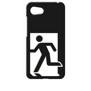 SHV41/SH-M06/AQUOS R compact ブラック ハードケース 非常口|ss-link