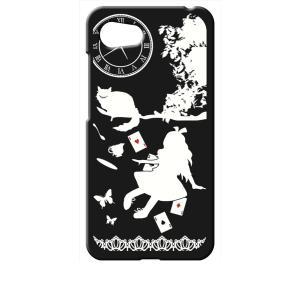 SHV41/SH-M06/AQUOS R compact ブラック ハードケース Alice in wonderland アリス 猫 トランプ|ss-link