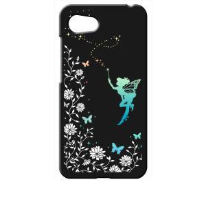 SHV41/SH-M06/AQUOS R compact ブラック ハードケース フェアリー キラキラ 妖精 花柄 蝶|ss-link