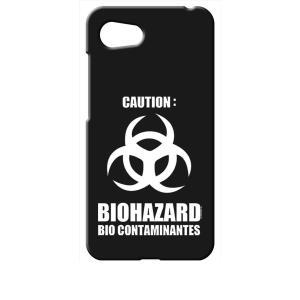 SHV41/SH-M06/AQUOS R compact ブラック ハードケース バイオハザード BIOHAZARD ロゴ|ss-link