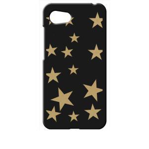 SHV41/SH-M06/AQUOS R compact ブラック ハードケース 星 スター ベージュ|ss-link