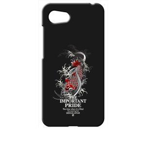 SHV41 AQUOS R compact ブラック ハードケース ip1036 和風 和柄 鯉 ロゴ|ss-link