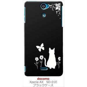 Xperia AX SO-01E エクスペリア docomo ブラック ハードケース 猫 ネコ 花柄 a026 カバー ジャケット スマートフォン|ss-link
