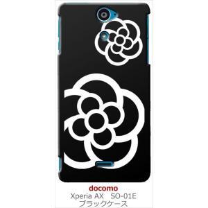 Xperia AX SO-01E エクスペリア docomo ブラック ハードケース カメリア 花柄 カバー ジャケット スマートフォン|ss-link