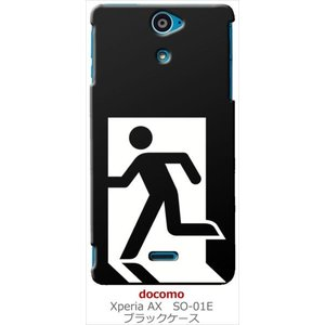 Xperia AX SO-01E エクスペリア docomo ブラック ハードケース 非常口 カバー ジャケット スマートフォン|ss-link