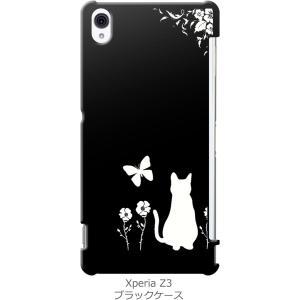 SO-01G/SOL26/401SO Xperia Z3 エクスぺリア docomo au softbank ブラック ハードケース 猫 ネコ 花柄 a026|ss-link
