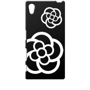 SO-01H/SOV32/501SO  Xperia Z5 エクスぺリア ブラック ハードケース カメリア 花柄|ss-link