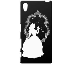 SO-01H/SOV32/501SO  Xperia Z5 エクスぺリア ブラック ハードケース 白雪姫 リンゴ キラキラ プリンセス|ss-link