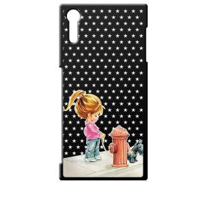 SO-01J/SOV34/601SO Xperia XZ ブラック ハードケース 犬と女の子 レトロ 星 スター ドット|ss-link