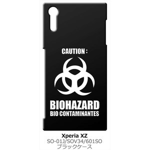 SO-01J/SOV34/601SO Xperia XZ ブラック ハードケース バイオハザード BIOHAZARD ロゴ|ss-link