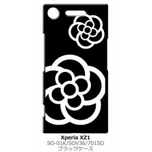Xperia XZ1 SO-01K/SOV36/701SO ブラック ハードケース カメリア 花柄|ss-link