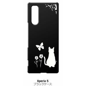 Xperia5 SO-01M SOV41 ブラック ハードケース 猫 ネコ 花柄 a026|ss-link
