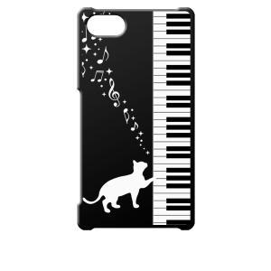 SO-02H Xperia Z5 Compact エクスぺリア ブラック ハードケース ピアノと白猫 ネコ 音符 ミュージック キラキラ|ss-link