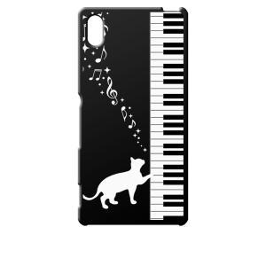 SO-03G/SOV31/402SO Xperia Z4 エクスぺリア docomo au softbank  ブラック ハードケース ピアノと白猫 ネコ 音符 ミュージック キラキラ カバー ジャケット|ss-link