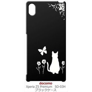 SO-03H Xperia Z5 Premium エクスぺリア ブラック ハードケース 猫 ネコ 花柄 a026|ss-link