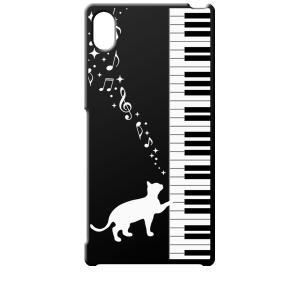 SO-03H Xperia Z5 Premium エクスぺリア ブラック ハードケース ピアノと白猫 ネコ 音符 ミュージック キラキラ|ss-link