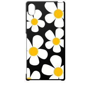 SO-03H Xperia Z5 Premium エクスぺリア ブラック ハードケース デイジー 花柄 レトロ フラワー|ss-link