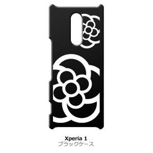 Xperia 1 SO-03L/SOV40 ブラック ハードケース カメリア 花柄|ss-link