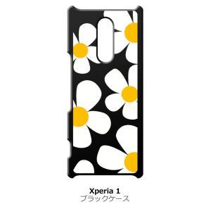 Xperia 1 SO-03L/SOV40 ブラック ハードケース デイジー 花柄 レトロ フラワー|ss-link
