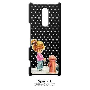 Xperia 1 SO-03L/SOV40 ブラック ハードケース 犬と女の子 レトロ 星 スター ドット|ss-link