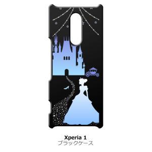Xperia 1 SO-03L/SOV40 ブラック ハードケース シンデレラ(ブルー) キラキラ プリンセス|ss-link