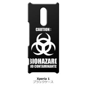 Xperia 1 SO-03L/SOV40 ブラック ハードケース バイオハザード BIOHAZARD ロゴ|ss-link