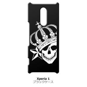 Xperia 1 SO-03L/SOV40 ブラック ハードケース スカル クラウン 王冠 ドクロ 骸骨 星 スター|ss-link