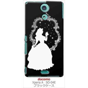 SO-04E Xperia A エクスぺリア docomo ブラック ハードケース 白雪姫 リンゴ キラキラ プリンセス カバー ジャケット スマートフォン|ss-link
