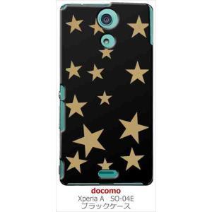 SO-04E Xperia A エクスぺリア docomo ブラック ハードケース 星 スター ベージュ カバー ジャケット スマートフォン|ss-link