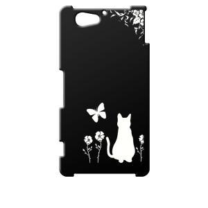 SO-04F Xperia A2 エクスペリア docomo ブラック ハードケース 猫 ネコ 花柄 a026 カバー ジャケット スマートフォン|ss-link