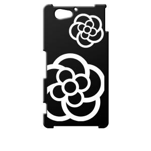 SO-04F Xperia A2 エクスペリア docomo ブラック ハードケース カメリア 花柄 カバー ジャケット スマートフォン|ss-link
