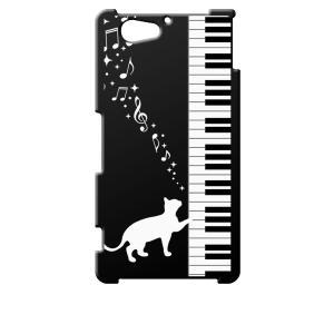 SO-04F Xperia A2 エクスペリア docomo ブラック ハードケース ピアノと白猫 ネコ 音符 ミュージック キラキラ カバー ジャケット|ss-link