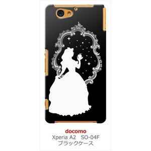SO-04F Xperia A2 エクスペリア docomo ブラック ハードケース 白雪姫 リンゴ キラキラ プリンセス カバー ジャケット スマートフォン|ss-link