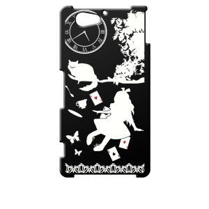 SO-04F Xperia A2 エクスペリア docomo ブラック ハードケース Alice in wonderland アリス 猫 トランプ カバー ジャケット スマートフォン|ss-link