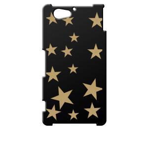 SO-04F Xperia A2 エクスペリア docomo ブラック ハードケース 星 スター ベージュ カバー ジャケット スマートフォン|ss-link