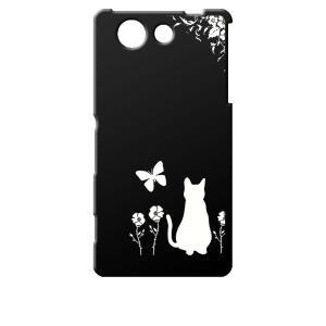 SO-04G Xperia A4 エクスぺリア docomo ブラック ハードケース 猫 ネコ 花柄 a026 カバー ジャケット スマートフォン スマホケース docomo|ss-link