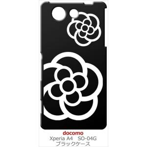 SO-04G Xperia A4 エクスぺリア docomo ブラック ハードケース カメリア 花柄 カバー ジャケット スマートフォン スマホケース docomo|ss-link