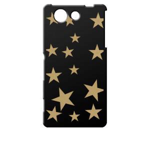 SO-04G Xperia A4 エクスぺリア docomo ブラック ハードケース 星 スター ベージュ カバー ジャケット スマートフォン スマホケース docomo|ss-link