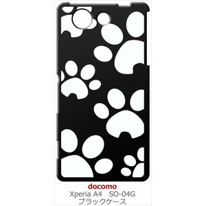 SO-04G Xperia A4 エクスぺリア docomo ブラック ハードケース 肉球(大) 犬 猫 カバー ジャケット スマートフォン スマホケース docomo|ss-link