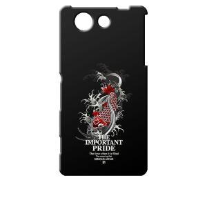 SO-04G Xperia A4 エクスぺリア docomo ブラック ハードケース ip1036 和風 和柄 鯉 ロゴ カバー ジャケット スマートフォン スマホケース docomo|ss-link