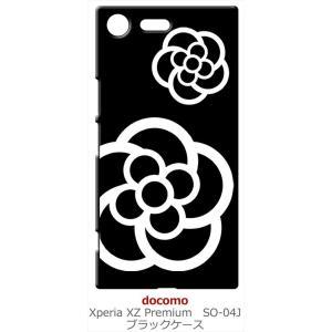 SO-04J Xperia XZ Premium ブラック ハードケース カメリア 花柄|ss-link