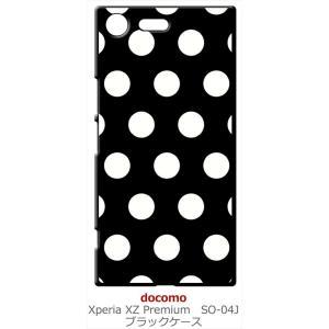 SO-04J Xperia XZ Premium ブラック ハードケース 小 ドット柄 水玉 ホワイト|ss-link