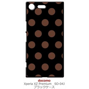 SO-04J Xperia XZ Premium ブラック ハードケース 小 ドット柄 水玉 ブラウン|ss-link