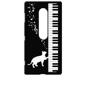 Xperia XZ2 Premium SO-04K/SOV38 エクスペリア ブラック ハードケース ピアノと白猫 ネコ 音符 ミュージック キラキラ ss-link