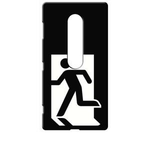 Xperia XZ2 Premium SO-04K/SOV38 エクスペリア ブラック ハードケース 非常口 ss-link