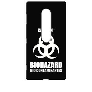 Xperia XZ2 Premium SO-04K/SOV38 エクスペリア ブラック ハードケース バイオハザード BIOHAZARD ロゴ ss-link