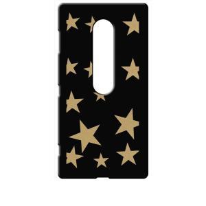 Xperia XZ2 Premium SO-04K/SOV38 エクスペリア ブラック ハードケース 星 スター ベージュ ss-link