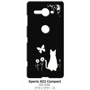 Xperia XZ2 Compact SO-05K エクスペリアXZ2コンパクト ブラック ハードケース 猫 ネコ 花柄 a026|ss-link