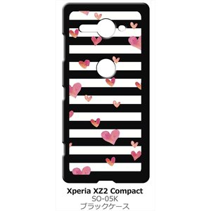 Xperia XZ2 Compact SO-05K エクスペリアXZ2コンパクト ブラック ハードケース ハート&ボーダー|ss-link